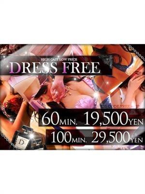 DRESS FREE-image-1
