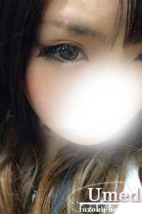 えりな-image-1