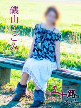 磯山こごみ-image-(5)
