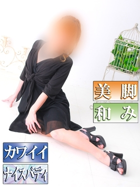 七瀬彩夢-image-1