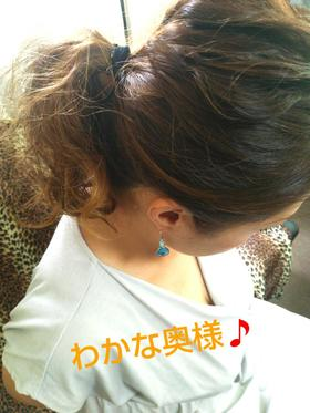 わかな-image-(2)