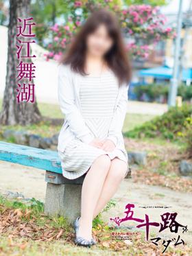 近江舞湖-image-1