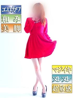 桜澤真央-image-(4)