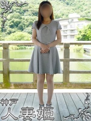 ちなつ-image-1