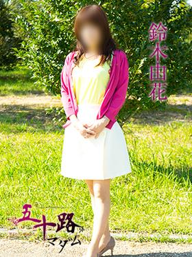 鈴木由花-image-(3)