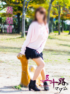 葵 梨音-image-1