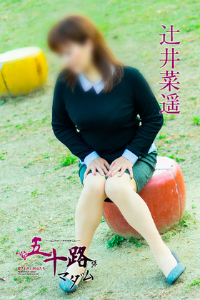 辻井菜遥-image-1