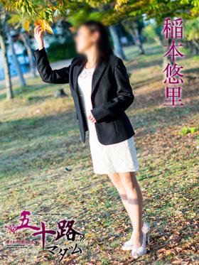 稲本悠里-image-(5)