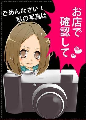 らむ-image-1