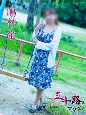 嶋村 蛍-image-(5)