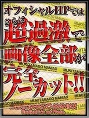 みるく-image-(5)