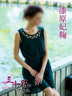 漆原妃鞠-image-(3)