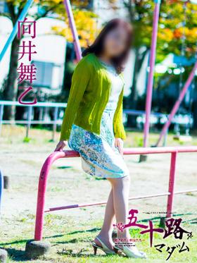向井舞乙-image-1