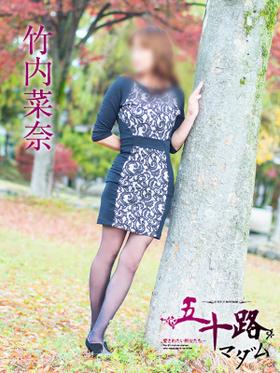 竹内菜奈-image-(3)