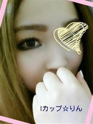 りん-image-(2)