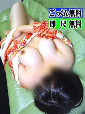 さつき-image-1