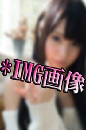 さら-image-1