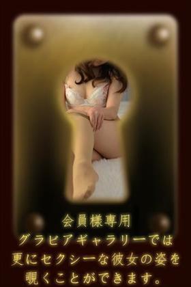 松下 里伽子-image-(5)