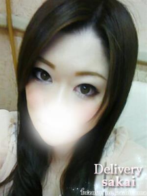 ぺこ-image-1