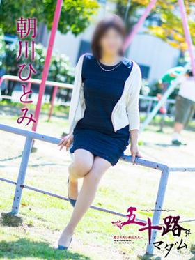 朝川ひとみ-image-(3)