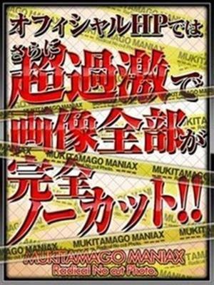 ななみ-image-(5)