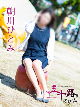 朝川ひとみ-image-(4)