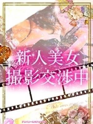 りり-image-(2)