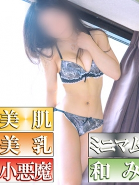蒼井優恵-image-(3)