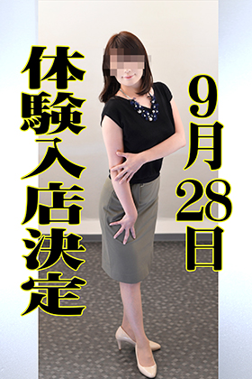 みやび夫人-image-1
