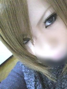るか-image-1