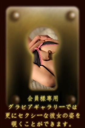 安達 りょう-image-(5)