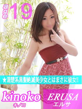 ★エルサ★-image-1