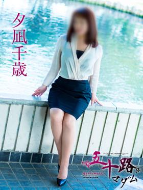 夕凪千歳-image-(3)