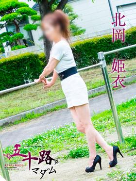 北岡姫衣-image-(4)