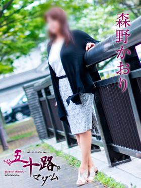森野かおり-image-(4)