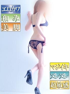 桜澤真央-image-1