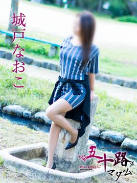 城戸なおこ-image-1
