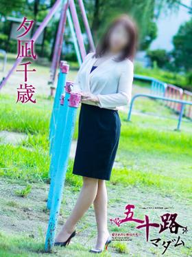 夕凪千歳-image-(4)