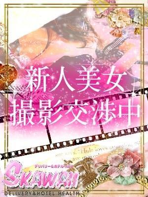 こころ-image-(2)