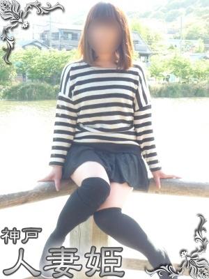 ひめ-image-(2)