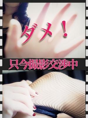 かすみ奥様-image-1