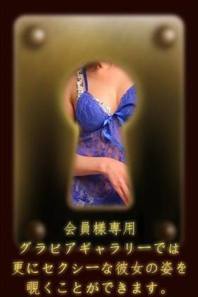 大橋 恵-image-(4)