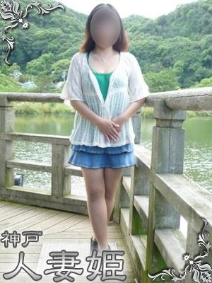 そら-image-(2)