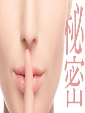 優香-image-1