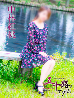 中林紅桃-image-1