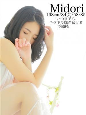 みどり-image-1
