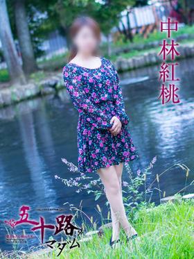 中林紅桃-image-(2)