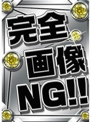 しゅん-image-1