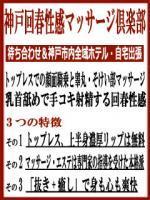 榛名-image-1