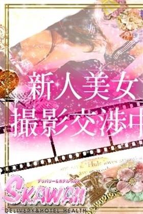 いおり-image-(2)